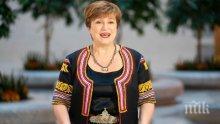 Кристалина Георгиева встъпва в длъжност като управляващ директор на МВФ