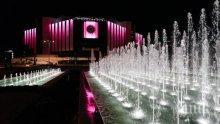 НДК светва в розово на 1 октомври