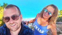 Покер милионерът Константин Капчин избяга в Гърция с гадже, крие се от навлеци