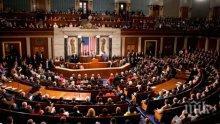 Сенатът на САЩ ще трябва да разгледа въпроса за импийчмънт на Тръмп