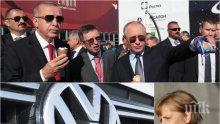 """ЕП остро разкритикува плановете на """"Фолксваген"""" да прави завод в Турция"""