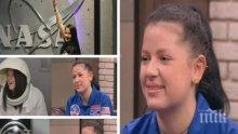 Към звездите: 16-годишната Татяна, която стигна от Добрич до лагер на НАСА