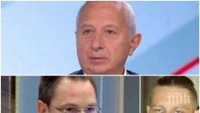 ТЕЖКАТА ДУМА: И проф. Огнян Герджиков против освобождаването на Полфрийман! Убиецът не се поправил в затвора