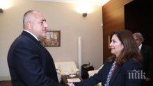 ПЪРВО В ПИК: Борисов обсъди туризма на важна среща с принцесата на Йордания