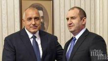 Борисов и Радев на среща за казуса със Северна Македония
