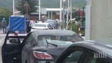 Нов ад на ГКПП Дерекьой! Стотици българи блокирани на границата