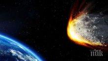 ПОРЕДНА ЗАПЛАХА: Огромен Астероид лети към Земята