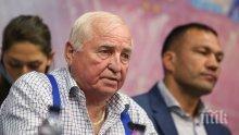 Треньорът на Кубрат Пулев: Мечтата ми е да го видя като световен шампион