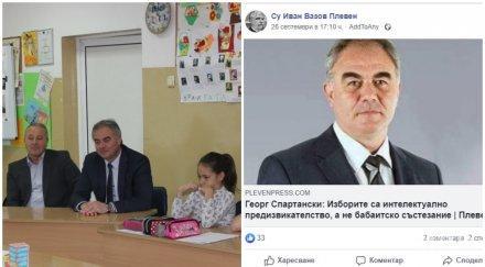 СКАНДАЛ В ПИК: Кметът на ДеБъ Спартански агитира с деца - школски директор от листата му впрегна в пиара му цяло училище (СНИМКИ)