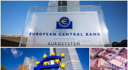 пик ецб завърта печатницата пари отново топ банкерите европа притеснени избягат инвеститорите банките фалити