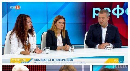МЪЛНИЯ В ПИК: Кошлуков забрани Волен Сидеров да стъпва в БНТ