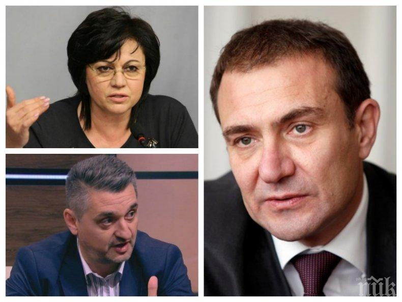ЕКСКЛУЗИВНО: Гуцанов точи ножа за Корнелия Нинова! 28-и октомври е Денят Х за БСП