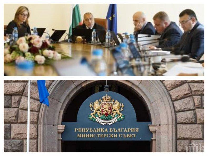 ПЪРВО В ПИК TV: Борисов впечатлен от есенните тоалети на дамите в кабинета (ОБНОВЕНА)