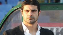 Георги Иванов-Гонзо: Не намирам логика да се...