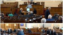ИЗВЪНРЕДНО В ПИК TV: Депутатите подхванаха мръсния въздух и трафика на хора, работиха час и половина (ОБНОВЕНА)