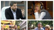 Как Христо Иванов осигурява лапачката на съдебни репортерки като Силвия Великова и Полина Паунова. Михнева го разкри още преди 3 години