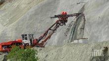 КОЛОСАЛНО: Започнаха изкопните дейности по най-дългия тунел у нас