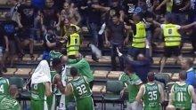 Полицията нащрек за Суперкупата по баскетбол