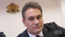 ОФИЦИАЛНО: ВСС освободи Пламен Георгиев като прокурор