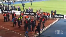 Политическа провокация с дрон и безредици прекъснаха мач от Лига Европа (ВИДЕО)