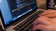Комисията за теча на данни от НАП поиска повече време за работа
