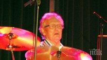 ТЪЖНА ВЕСТ: Почина рок легендата Джинджър Бейкър
