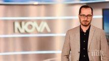 Трима популярни журналисти се връщат в БНТ