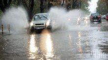 Най-много дъжд е паднал в Бургас, Сняг е покрил Мусала