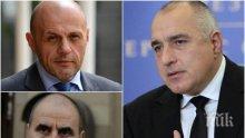 Г-н Томислав Дончев, Цветанов май е прав за подмазвачите, а? Бързи 3 въпроса към вас за фиаското с Фолксваген