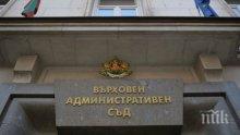 ВАС отмени измененията от 2014 г. в Наредбата за минималните размери на адвокатските възнаграждения