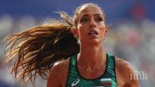 Ивет отново седма в света на 200 метра