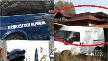 """МЕРКИ: Обвиниха 7 души след мощната акция срещу имотната мафия в """"Малашевци"""""""