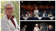 """Легендарната актриса Емилия Радева пред ПИК и """"РЕТРО"""": Когато ме пенсионираха от театъра, сякаш останах без дом"""