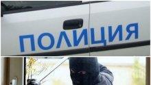 ИЗВЪНРЕДНО: Плячкосаха 185 000 лева от офис на банка в София