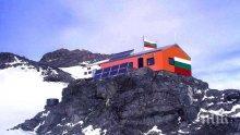 Строим пречиствателна станция на Антарктида с 200 бона