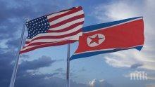 От Северна Корея обявиха за провал на ядрените преговори със САЩ