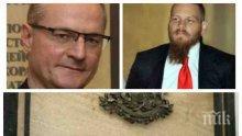 СКАНДАЛНО! Ръководството на ВКС наруши собствените си правила за случайното разпределение на делата заради Джок Полфрийман