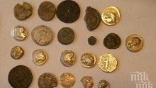 Иззеха монети от събирач в шуменско село