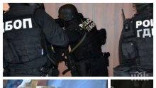 СПЕЦАКЦИЯ В СТУДЕНТСКИ ГРАД: Разбиха депо за наркотици, двама са задържани