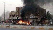 """Взривове в """"зелената зона"""" на Багдад"""