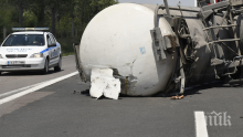 """Разлив на опасен химикал от цистерна в """"Кремиковци"""", почистват пътя (СНИМКИ)"""