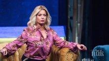 """СЛЕД """"ИГРИ НА ВОЛЯТА"""": Алекс Сърчаджиева се отдаде на почивка - ето къде отмаря водещата"""