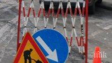 Снимат клип, ето къде блокират трафика в София