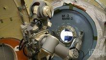 Япония  подготвя изпращането на човекоподобен робот на МКС