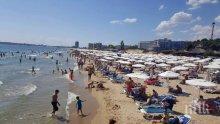 Туристите през септември в Бургас с 20% по-малко от миналата година