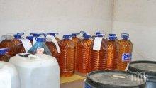 Иззеха 122 литра нелегална ракия