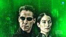 """Завършиха сценария на """"Матрицата 4"""""""