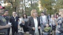 """РАЗКРИТИЕ НА ПИК: Мая Манолова изловена в поредна манипулация - крие """"дарителите"""" си, пълна мъгла е кой я финансира"""