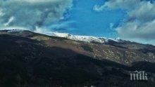 УСЕЩАНЕ ЗА ЗИМА: Студът носи сняг, планините побеляват до часове