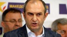 Бивш македонски премиер за това какво пречи за сближаването на София и Скопие